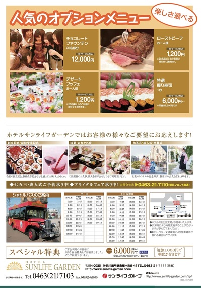 2018hiratsuaka-win-001.jpg