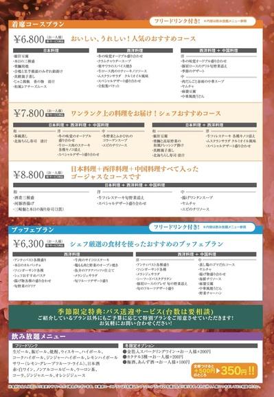 2018hiratsuaka-win-002.jpg
