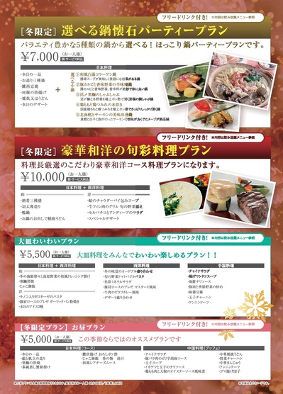 2018hiratsuaka-win-003.jpg