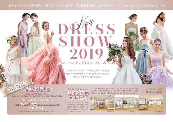 dress-show01.jpg