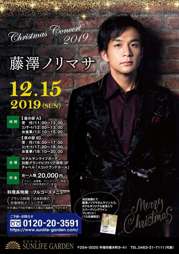 20191205hiratsuka01.jpg